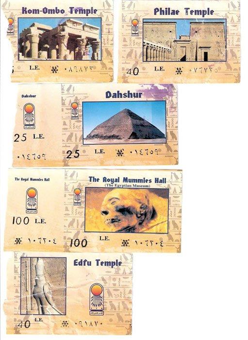 Entradas a Monumentos de Egipto