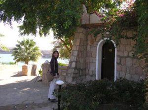 Hotel Seti Abu Simbel