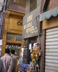 Tienda de jordi en el Mercado Khan El-Khalili en El Cairo