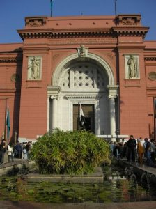 Entrada Museo Egipcio en El Cairo